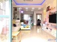 出售新城域3室2厅2卫125平米150万住宅