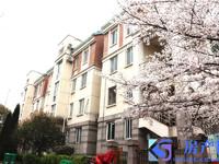 江南明珠苑 大三房出租3000元一個月,有鑰匙看房方便?。?!