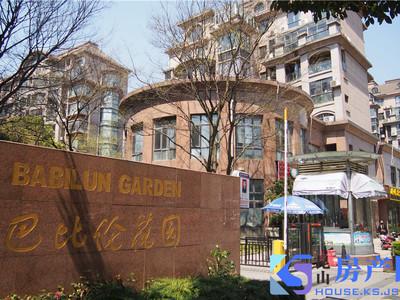巴比伦花园精装挑高客厅大三房