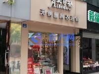 陆家珠竹路青华街繁华地段沿街商铺 诚心出售