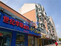 城北岚青路沿街纯一楼商铺出售