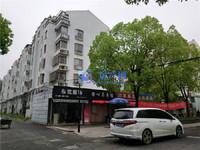 柏庐实验二中 汉浦新村 精装两房 南北通透 拎包入住