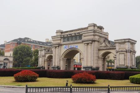 江南明珠苑 - 周市镇 - 长江北路198号
