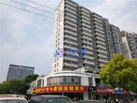 出售添馨阁3室2厅2卫143平米240万住宅