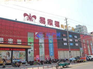易家福购物广场