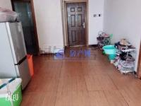 青城之恋 多层大三房 单价只要16400 低于市场价诚心出售