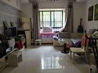 青城之恋 一楼带院子精装三房 房东忍痛出售