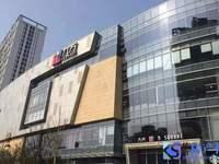 九方城特价写字楼 中航央企开发商实力雄厚 投 资自用的首选 一手销售无任何费用