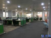 出售吉田国际广场500平米340万写字楼