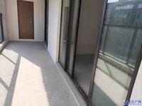 稀缺电梯洋房,纯毛坯大四房,景观楼层,娄江双学区性价比最高的一套,人车分流新小区