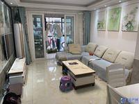 森隆满园 南区 精装中间楼层三房 房东自住 满二年 诚心出售!