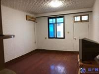 双学区房出售 秀峰新村2室1厅1卫52平米188万住宅