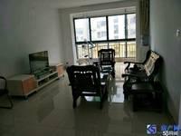 出租水岸花园2室2厅1卫115平米2400元/月住宅