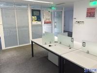 百盛写字楼 精装 直接入驻办公 环境好 5A甲级办公楼