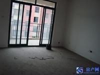 蓝波湾,毛坯大两房,首付30万,南北通透,钻石3楼,满两年