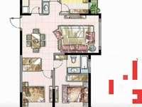 城西印象大3房出售,采光好景观楼层,业主换房急售