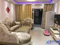 年丰新村出售中间楼层 光线透亮 家具齐全 看房方便
