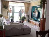 蓝波湾,精装三房,优秀户型,采光刺眼,拎包入住,满两年