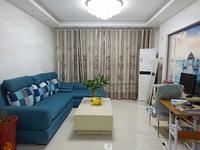 罗马假日 精装三房合租房 看房方便 室友好相处 温馨三房 拎包入住!