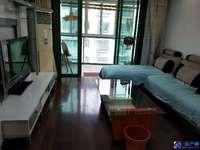 昆山花园精装三房,干净整洁,家电齐全,拎包入住