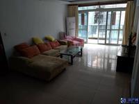 长江花园精装三房,南北通透,家电齐全,干净整洁,拎包入住