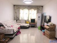 碧水精装大二房 房东自住 满五唯一 诚心出售 看房随时 学区未用!