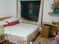 大德世家精装两房,南北通透,家电齐全,干净整洁,拎包入住