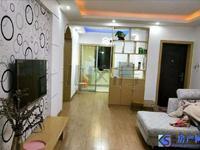 时代文化家园 2100元/月 2室2厅1卫, 精装修 ,好房百闻不如一见!