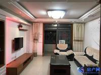 新华舍 2100元/月 2室2厅1卫 精装修 采光好,拎包随时就可以入住!