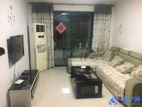上海星城 将装修2房 紧急出租 随时看房 拎包入住