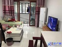 杨巷新村.送30万的豪华装修,家具家电全送。