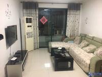 精装两房 上海星城 首次出租 家具家电齐全