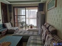 高档小区单身公寓,精装修没怎么住过,送双阳台,送车库,自己做自己的房东!