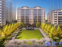 沪润星城小高层花园洋房,首付20万起。
