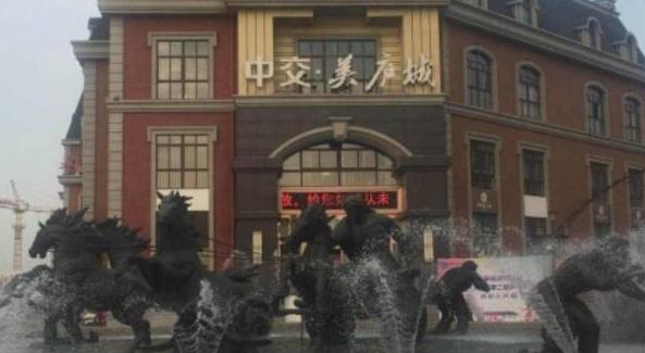 中交美庐城