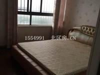 天籁精装大3房,户型好,单价便宜,满2年,性价比高。