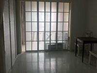 青城之恋:53平公寓,朝南,学区未用,换房急售