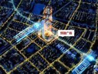昆山市中心!巴比伦商业广场一手公寓。均价14000元一手楼盘。不要中介服务费用