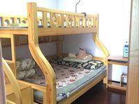 蝶湖湾精装两房,精装自住 保养好,满五低税 可上学,好楼层 随时看