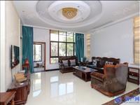 出售锦绣蓝湾5室3厅2卫189平米628万住宅