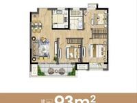 出售五湖四季3室2厅2卫120平米168万住宅