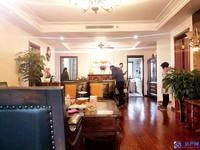 金鹰商圈 荣记玖珑湾 园林式社区 房东诚心出售满两年看房随时