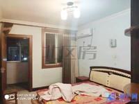 海峰公寓 精装三房 家电齐全 拎包入住 诚租