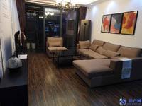 凯迪城 精装 大两房 家具齐全 拎包入住 租金3000元