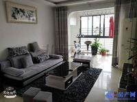 阿里山花园 精装 大两房 家具齐全 拎包入住 租金2300
