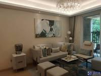 五湖四季 首付30万可买 价格洼地 一手在售 楼层可选 两房三房都有 看房随时