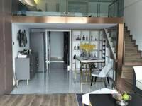 首付13万 买万达弥敦城公寓 可投资可自住 无需社保可贷款 免税