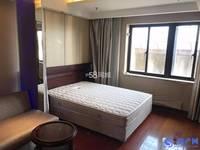出租永盛广场2室1厅1卫85平米2000元/月住宅