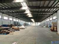 长江南路 优质厂房 独门独院 适合任何无污染行业使用 更优先物流与仓储者使用