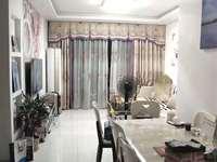 房东急售 新城翡翠湾 精装修 房东置换 价位合理 好房不等人 喜欢的赶紧下手